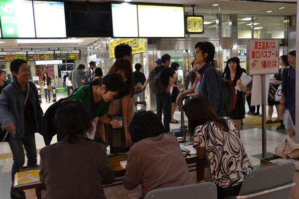 yamagata sta1